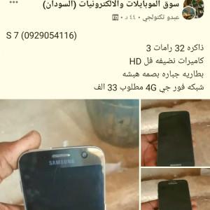 1168515_1632060692.jpg