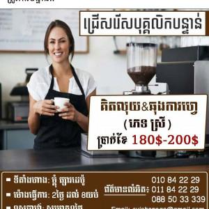 1168921_1584201143.jpg