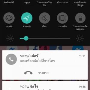140128_1546692448.jpg