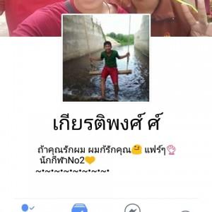 142258_1546965588.jpg
