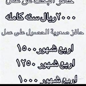 177898_1550499157.jpg