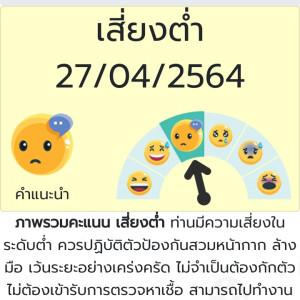 1836580_1619527806.jpg