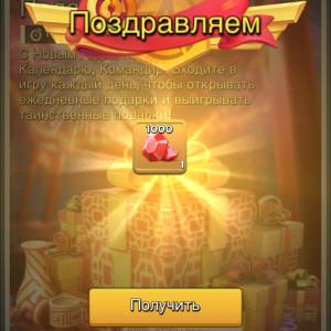2008051_1613420260.jpg