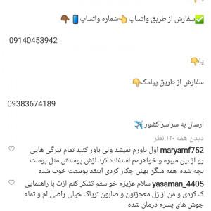 2082678_1612952951.jpg