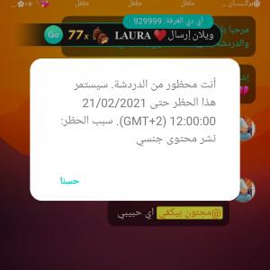 2139963_1613845888.jpg