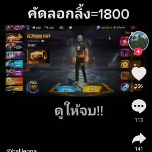 2293047_1626563789.jpg