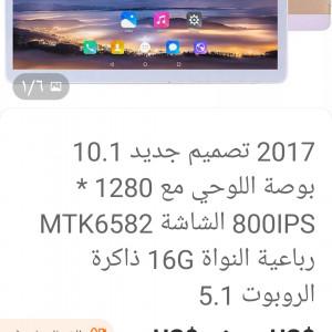 2464091_1620031850.jpg
