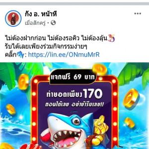 2489828_1613656826.jpg