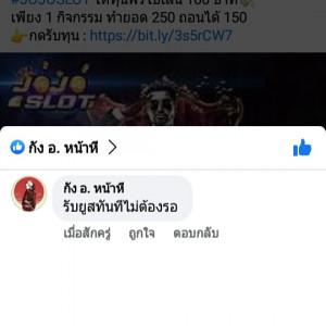 2489828_1613661948.jpg