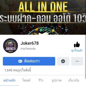 2489828_1613702351.jpg