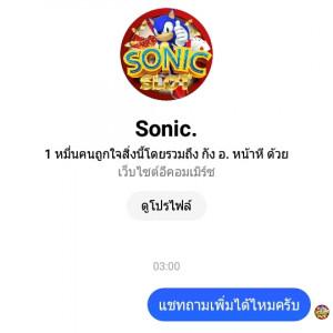 2489828_1613852375.jpg