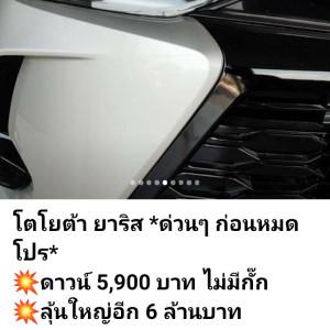 2497955_1613957058.jpg