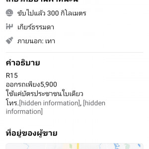 2497955_1613958446.jpg