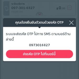 2497955_1614259564.jpg