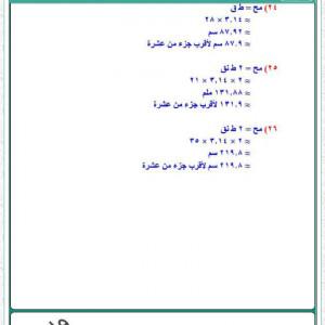 2543118_1617026122.jpg