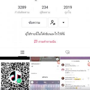 2574151_1615848435.jpg