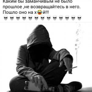 2593318_1613139026.jpg