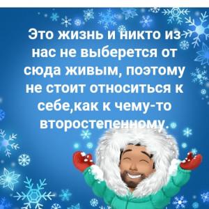 2593318_1614003862.jpg