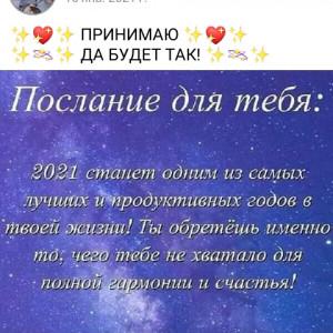2593318_1614063230.jpg
