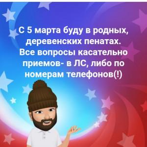 2593318_1614839465.jpg