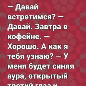 2593318_1615296840.jpg