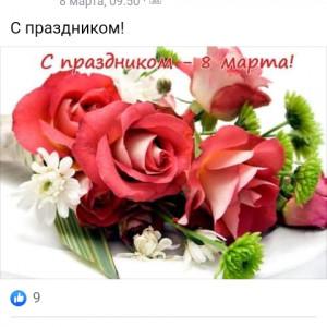 2593318_1615381565.jpg