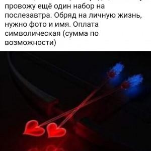 2593318_1615395975.jpg