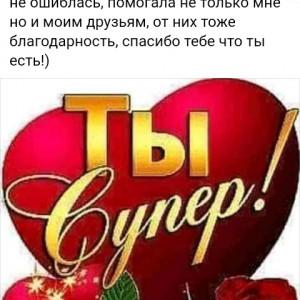 2593318_1615785879.jpg