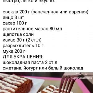 2593318_1615814068.jpg