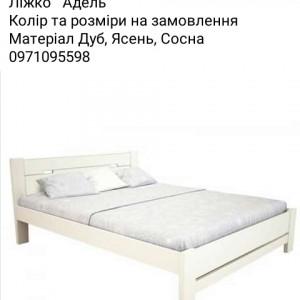 2593318_1615957378.jpg