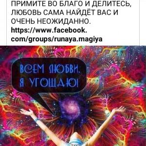 2593318_1615970338.jpg