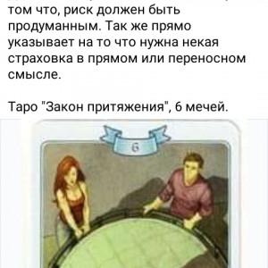 2593318_1616091159.jpg