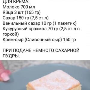 2593318_1616139337.jpg