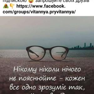 2593318_1616252263.jpg
