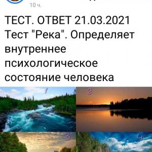 2593318_1616309394.jpg