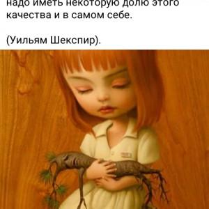 2593318_1616339498.jpg