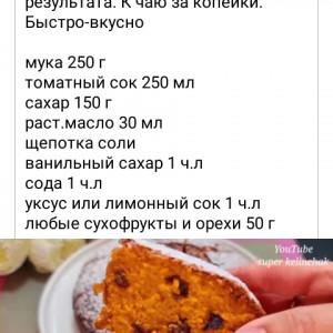 2593318_1616596099.jpg