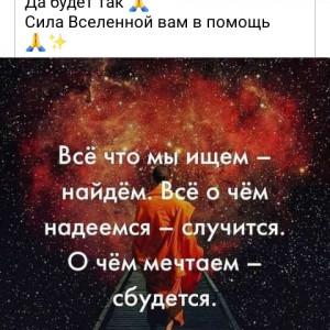 2593318_1616670596.jpg