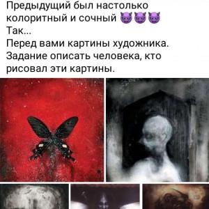 2593318_1617054433.jpg