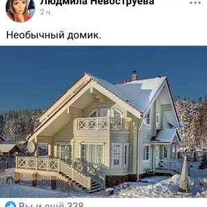 2593318_1617562633.jpg