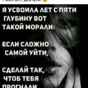 2593318_1617709740.jpg