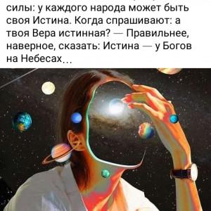 2593318_1618409390.jpg