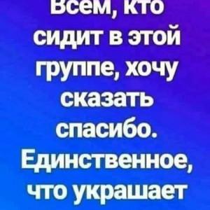 2593318_1618485592.jpg