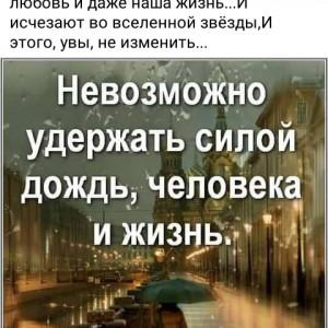 2593318_1618572714.jpg