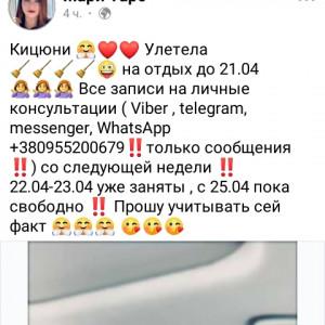 2593318_1618598758.jpg