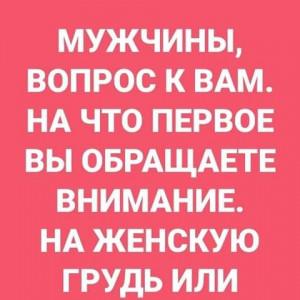 2593318_1618599137.jpg