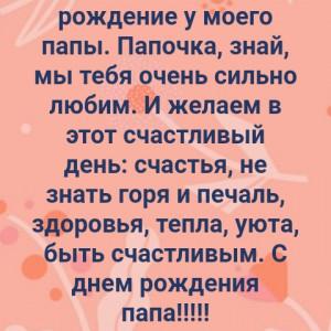 2593318_1618649856.jpg