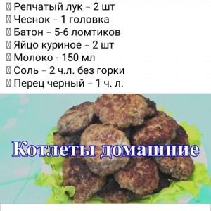 2593318_1618667020.jpg