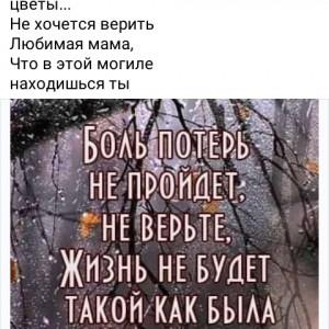 2593318_1618745639.jpg