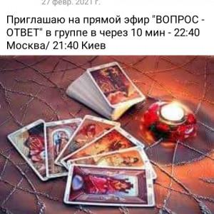 2593318_1618893420.jpg
